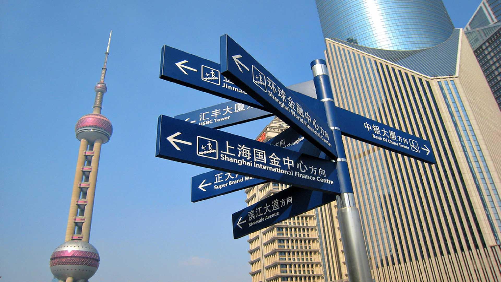 Cogliere le opportunità offerte dal mercato cinese